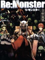 Re:Monster漫画41