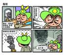 爆囧侦探漫画