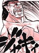 站起来吧!半兽人先生漫画