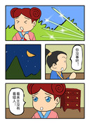 夺命鬼蛟漫画