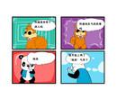 窦房结漫画