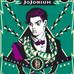 JOJONIUM~JOJO的奇妙冒险盒装版