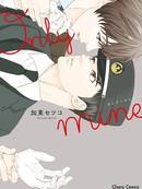 only mine 只属于我漫画